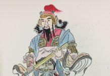 刺客要离,春秋时期吴国人,生得身材瘦小,仅五尺余,腰围一束,形容丑陋,有万人之勇,是当时有名的击剑能手。足智多谋,以捕鱼为业,家住无锡鸿山山北。