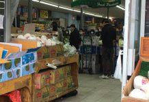 纽约市华人超市